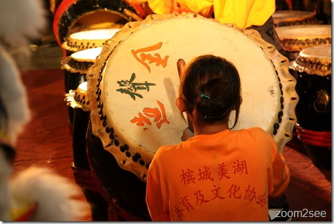 Drum Performance at Esplanade