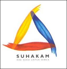 suhakam-logo