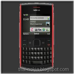 โทรศัพท์โนเกีย X2 Qwerty nokia_x2_01