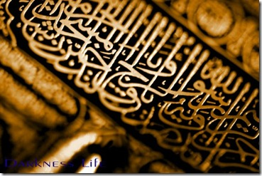 Quran_by_darkness_life