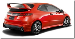 Mugen-Honda-Civic-Type-R-11