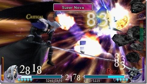 Sepiroths Super Nova