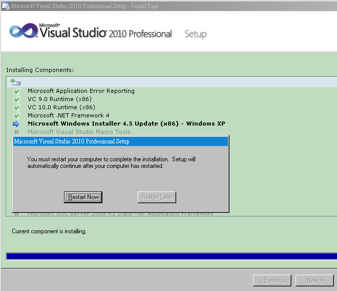 VS2010_restart_during_installation