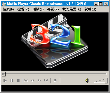 Media_Player_Classic_Home_Cinema_main_window_CHT