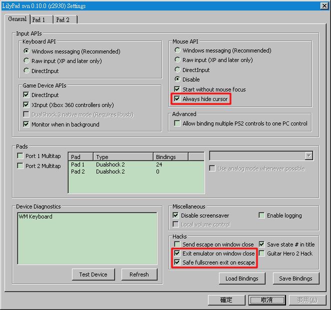 Lilypad_0.10.0_r2930_Advanced_1