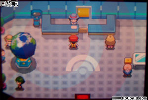 Pokemon_diamond_pearl_Wi-Fi_15