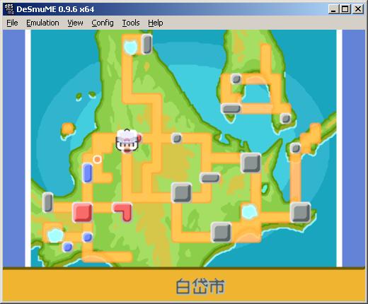 DeSmuME_0.9.6_x64_Pokemon_Platinum_Underground-1