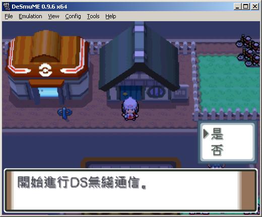 DeSmuME_0.9.6_x64_Pokemon_Platinum_Underground-4