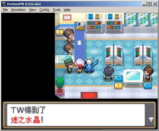 DeSmuME_Pokemon_Heart_Gold-Soul_Silver_Wi-Fi_Latias_Latios-1