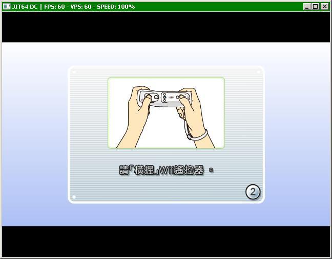 Dolphin_NSMB_Wiimote_Keyboard-3
