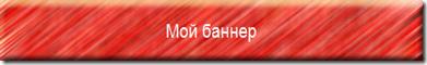 2011-02-24_0349
