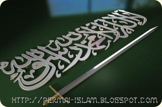 islam_sword9