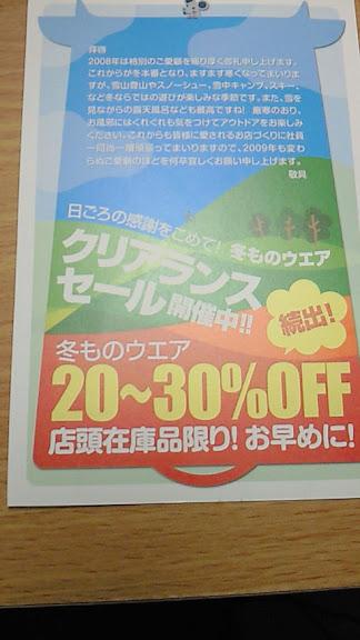 yamakei2008