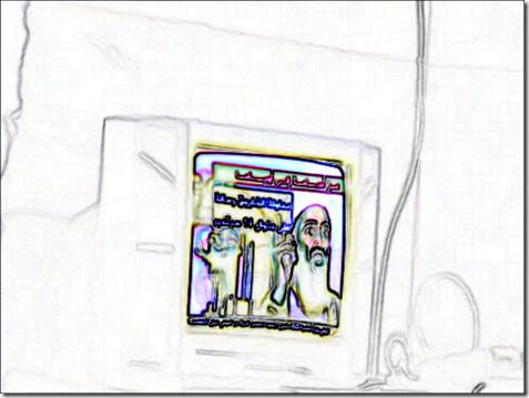 vlcsnap-2011-05-08-15h14m03s43