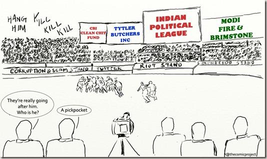 IPL-toon