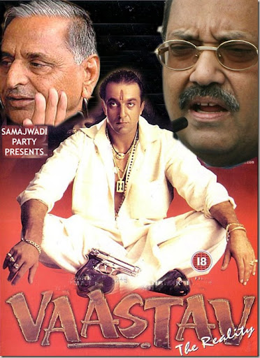 Free Movies: Vaastav The Reality (1999) Hindi Movie DvDRip ...