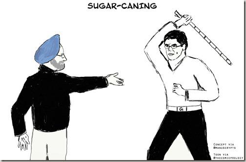 Sugarcaning-Toon