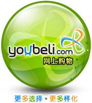 youbeli網購