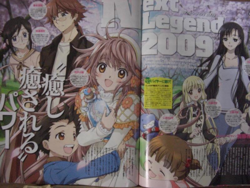 Animacion de Kobato~!!!!! Up30606