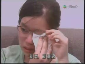 別哭,別難過
