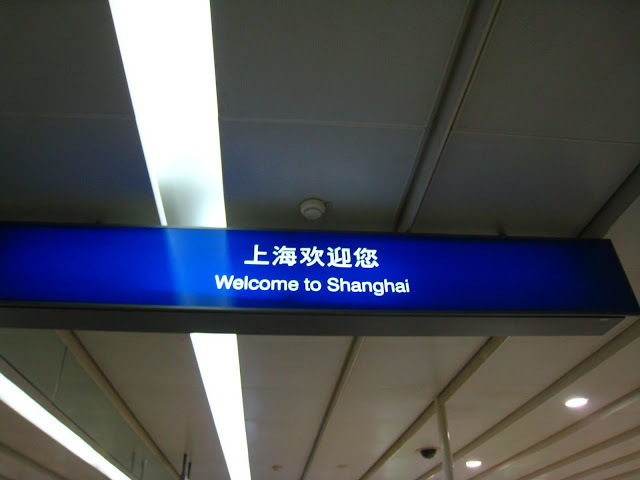 Welcome to Shanghai board