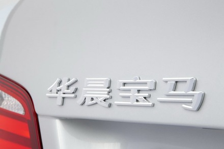 In China will sell the extended version of new 5 BMW 2