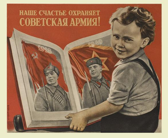 http://lh3.ggpht.com/_3GsaMpF9EIw/S4QHDEuiLiI/AAAAAAAAAWA/aE8jAh__m64/s800/Советская%20армия%20Плакат.jpg