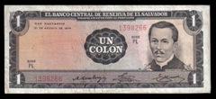 1_1-Colones_Banco-Central-de-Reserva-de-el-Salvador_Thomas-de-la-Rue-&-Company-Limited_1974_2_a