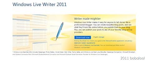 2 8 11 bobaloo! live writer 1