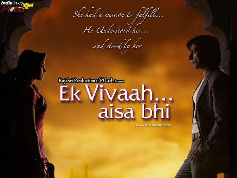 Ek Vivaah...Aisa Bhi : Wallpapers And Movie Review