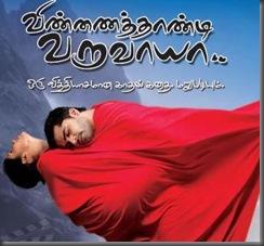 vinnai-thaandi-varuvaaya-stills