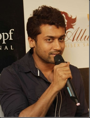 SURIYA INAUGURATES ALLURE - IMAGES
