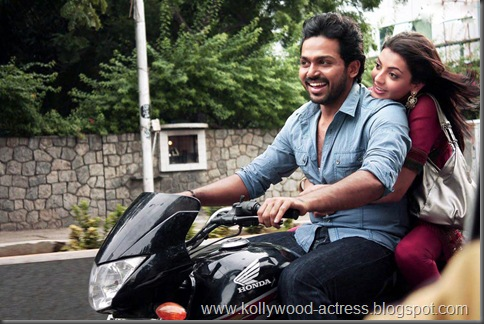 Karthi, kajal agarwal -Naan Mahaan Alla movie stills5