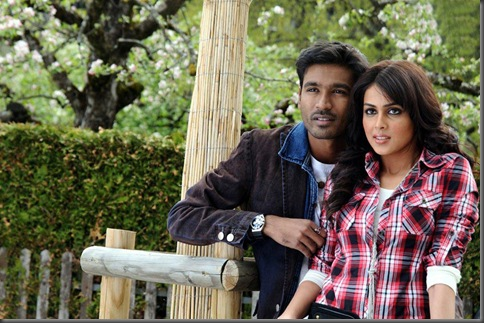 Dhanush-Genelia-Uthama-puthiran-Movie-Stills-1