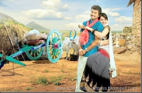 Vijay's Velayudham Movie Stills2