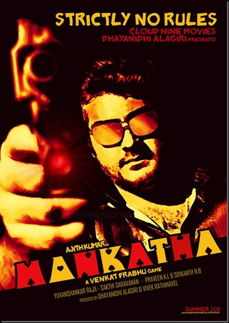 mangatha_ajith_mankatha_official_posters_wallpapers_02_thumb