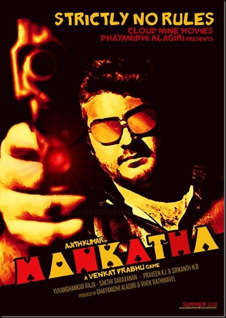 mangatha_ajith_mankatha_official_posters_wallpapers_02_thumb