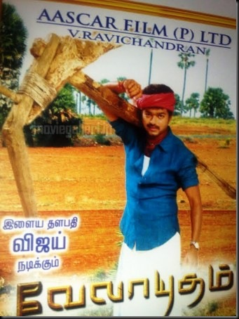 Velayudham movie posters