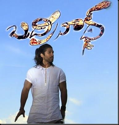 Allu-Arjun-Badrinath-Movie-On-location-Stills-2