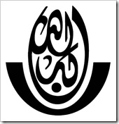 ICNA-Logo