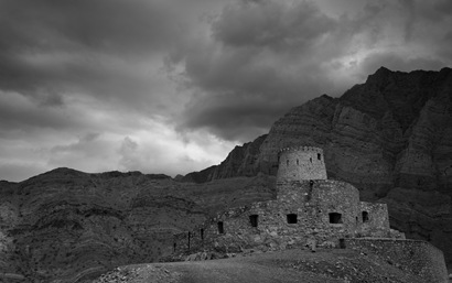 Bukha Fort Oman - 4