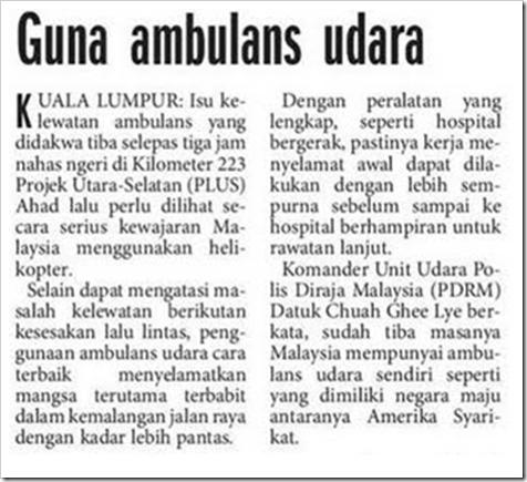 ambulan udara