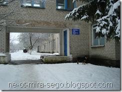 Луцьк. Село Липини (Ліпіни). Психіатрична лікарня. Корпус №4