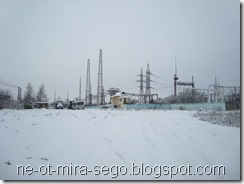 З Липин на ДПЗ м. Луцьк. Зима