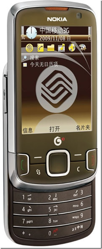 Nokia 6788 2 uniquecoolwallpapers