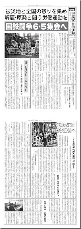 news_12