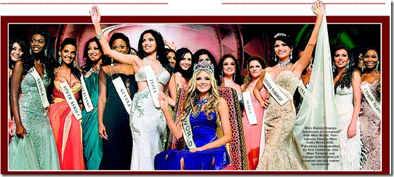 58th-Miss-World