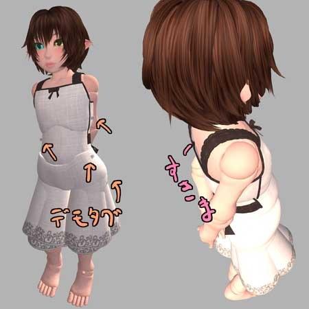 Doll35