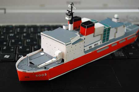 AGB5003 Shirase Icebreaker Papercraft