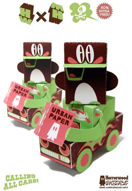Calling All Cars Jumbo Car Papercraft